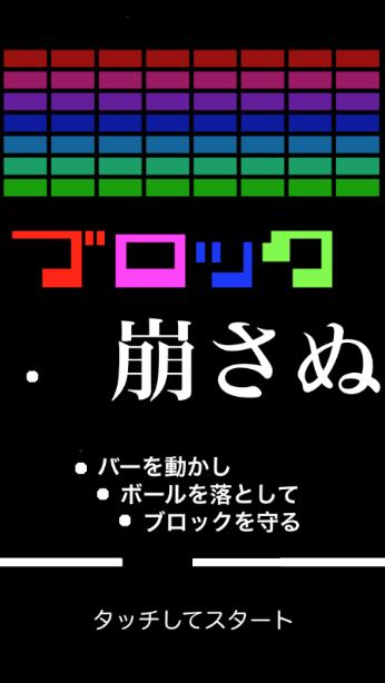 brokku-kuzusanu-title